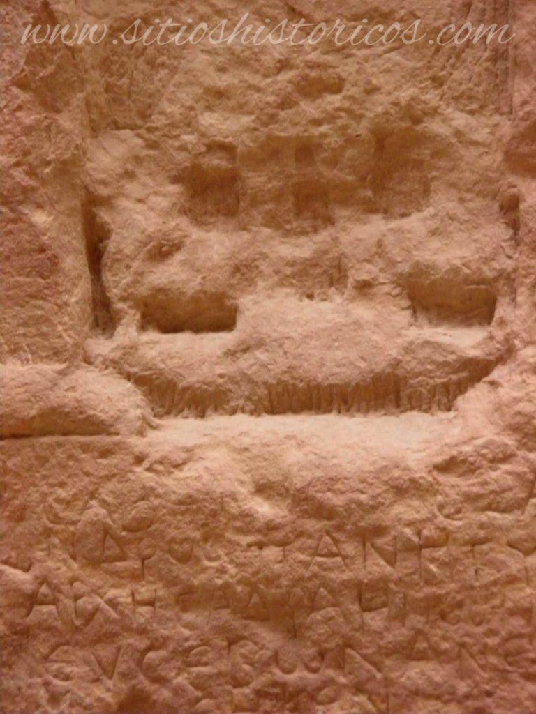 Incripción en nicho Petra