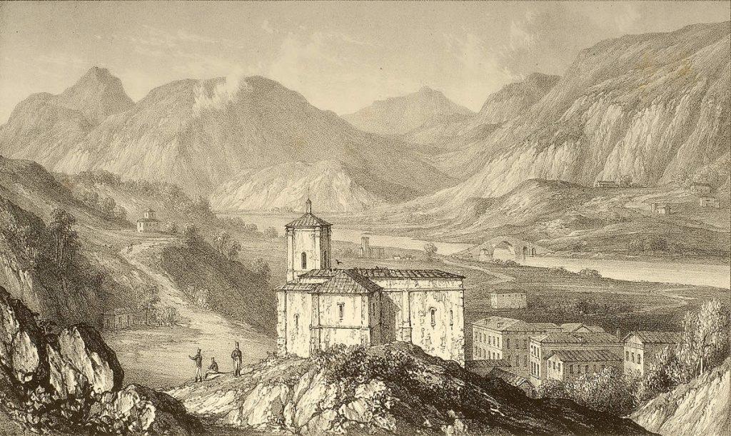 Vera 1813