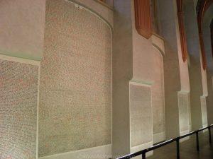 Memorial judío