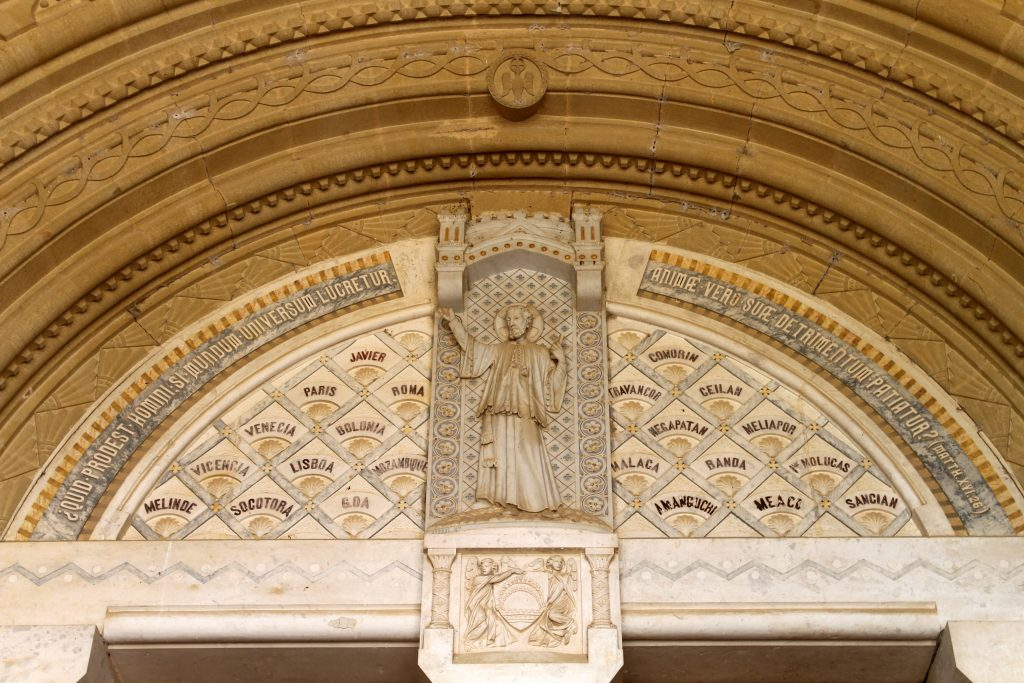 Basílica San Francisco Javier