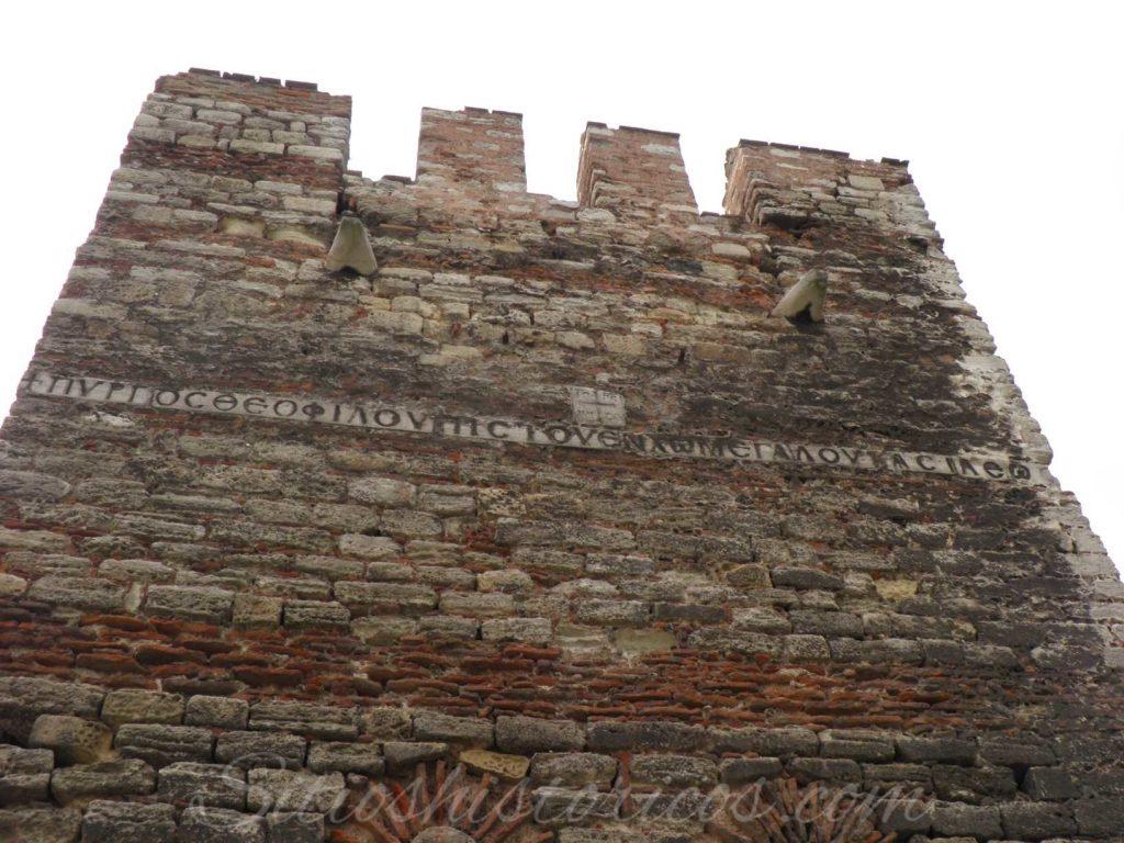 Torre en las murallas marítimas de Constantinopla con una inscripción en griego