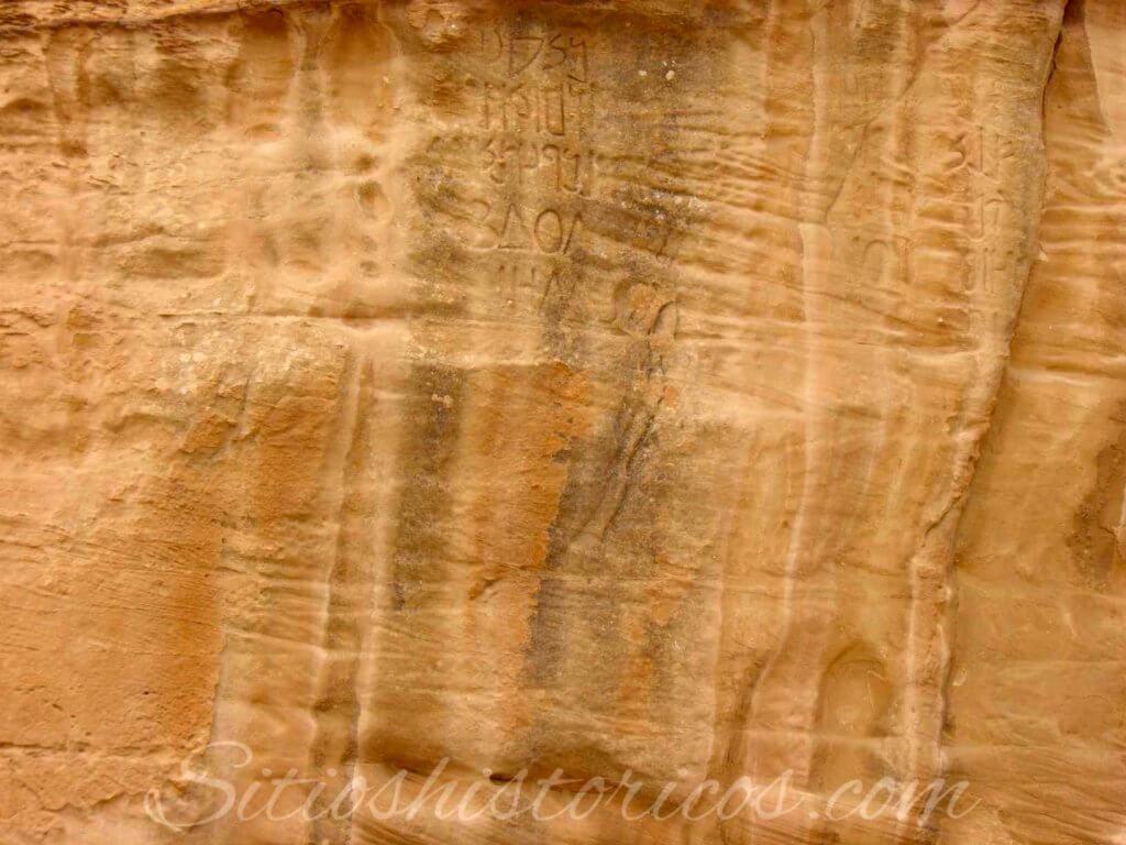 Curiosidades de Petra