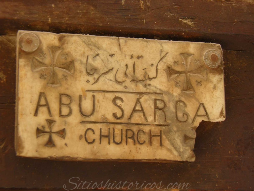 Abu Sarga church