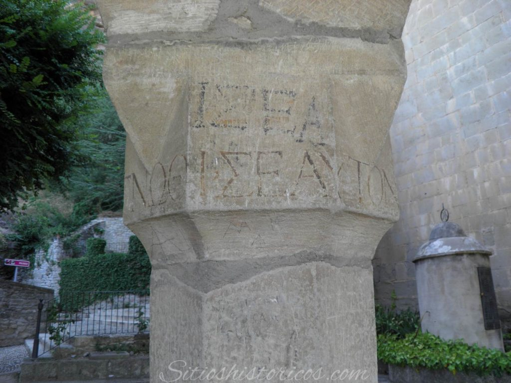 Sitio histórico Huesca