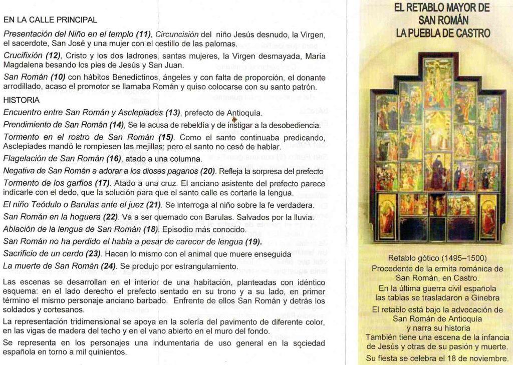 Retablo San Román folleto