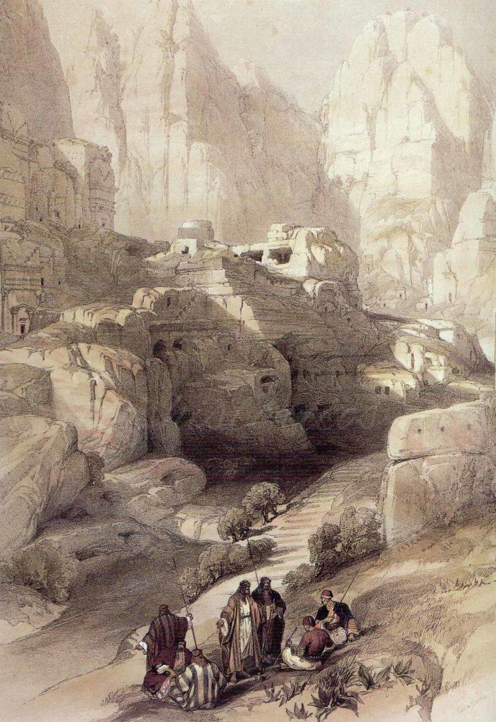Fachadas Petra