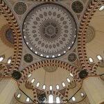Sehzadi Camii